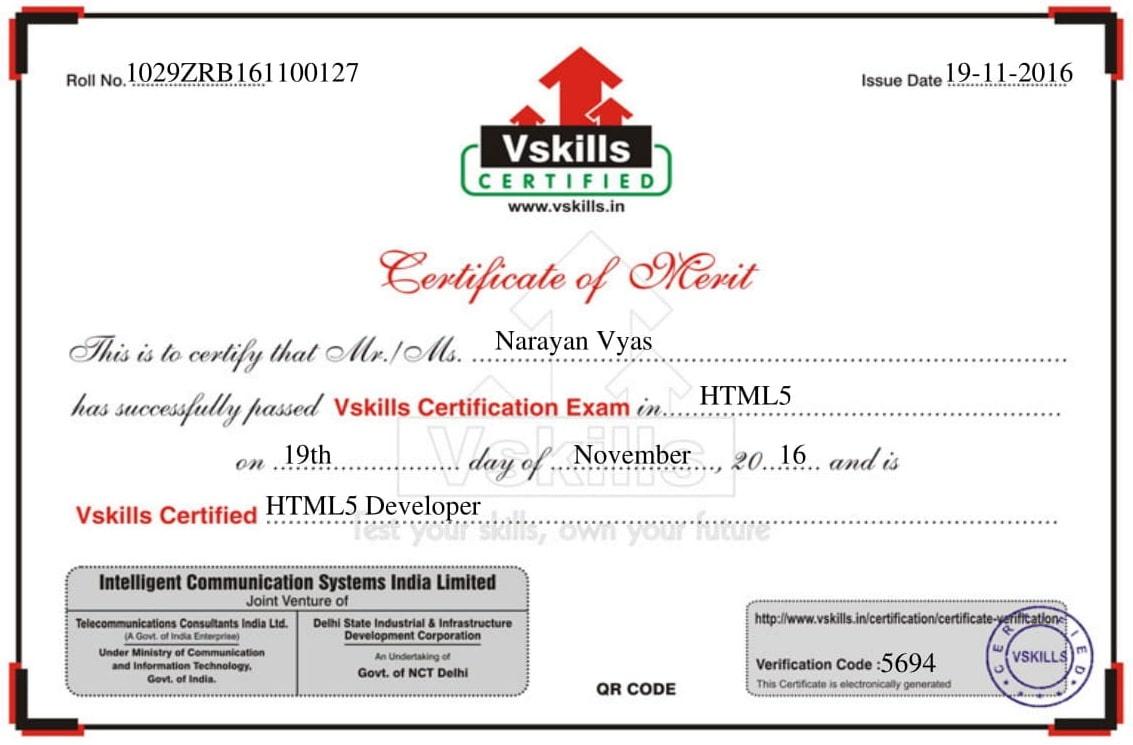 vSkills Certificate